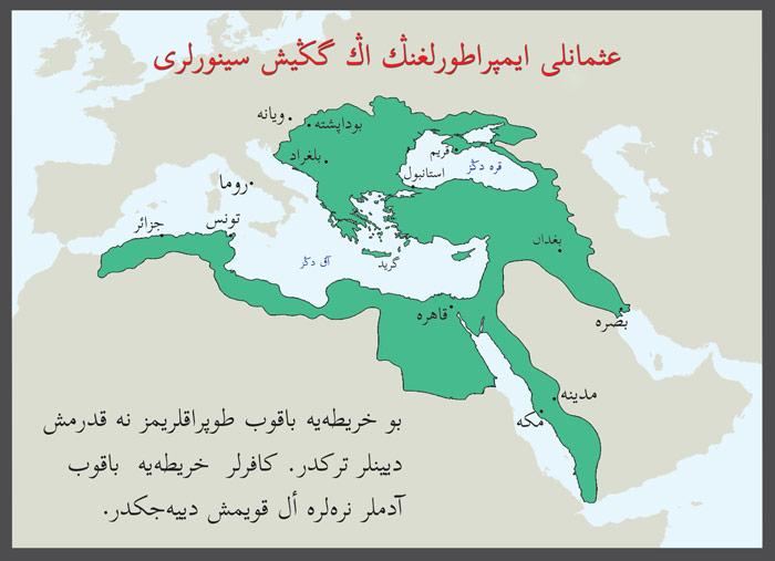 osmanlı haritası en geniş